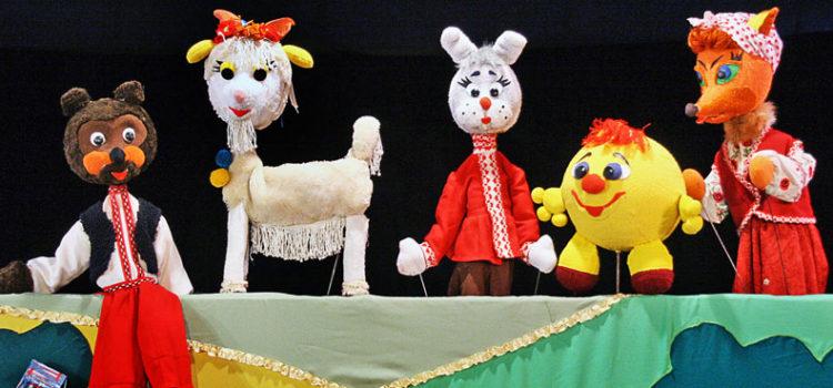 Театр детства в сельском клубе с. Буйда