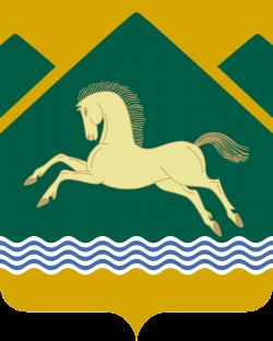 Герб Учалинского района РБ